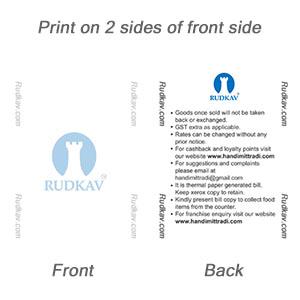 Rudkav Client