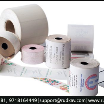 Movie Ticket Rolls and Parking Ticket Paper Rolls Must be Free from BPA Coating
